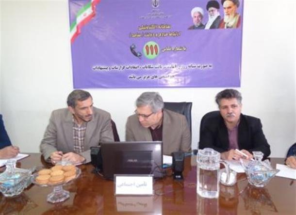 مدیرکل تأمین اجتماعی استان  در محل سامانه الکترونیکی ارتباط مردم و دولت (سامد) حضور یافت.